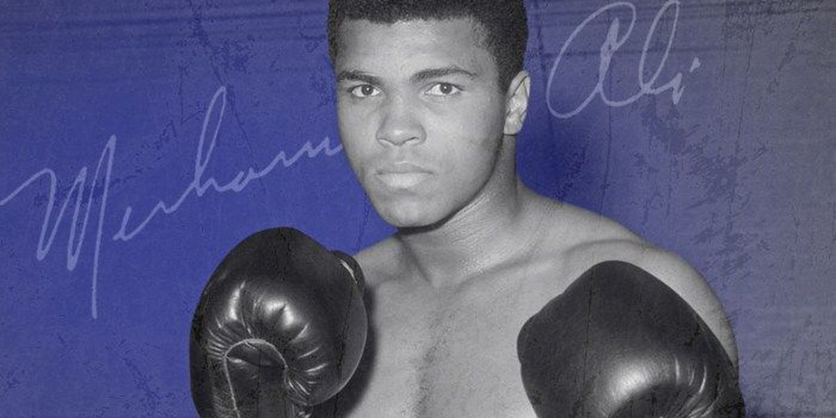 How to get tickets for the Ali memorial service on Friday