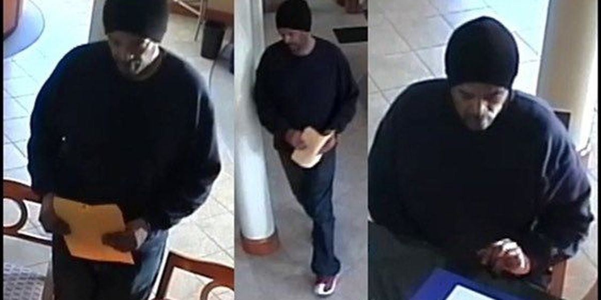 LMPD seeking assistance finding bank robbery suspect