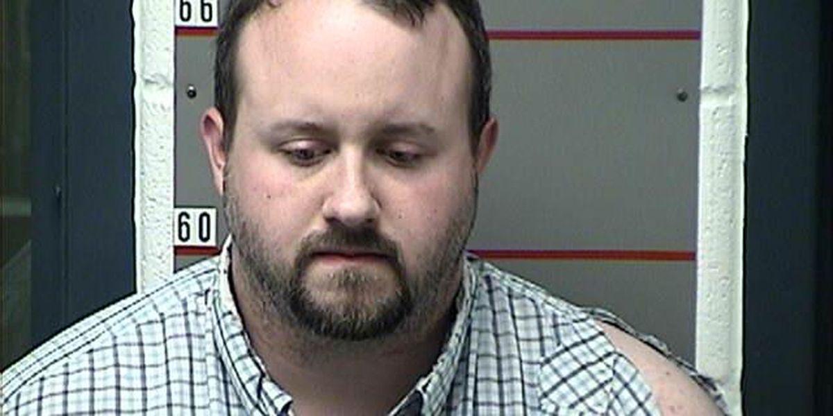 Meade County deputy Jailer arrested in Breckinridge County shooting