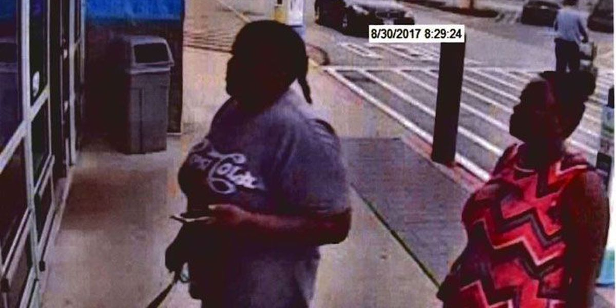 Radcliff Police searching for suspects in connection to theft