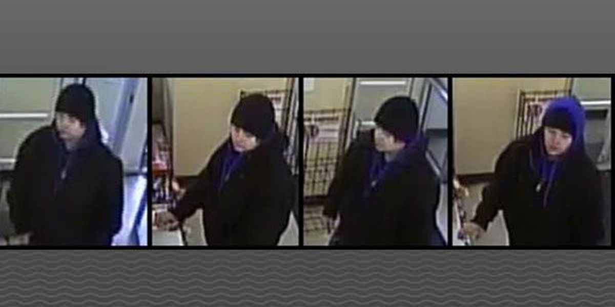 LMPD needs help finding robbery suspect